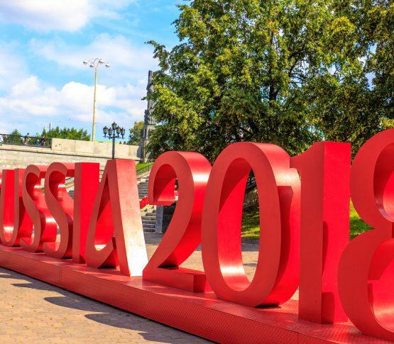 FIFA 2018 прикоснется к 5G