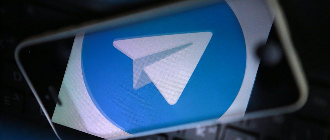 Прощай, Telegram!