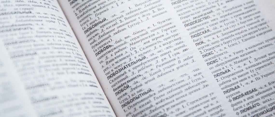 IoT «заговорит» по-русски