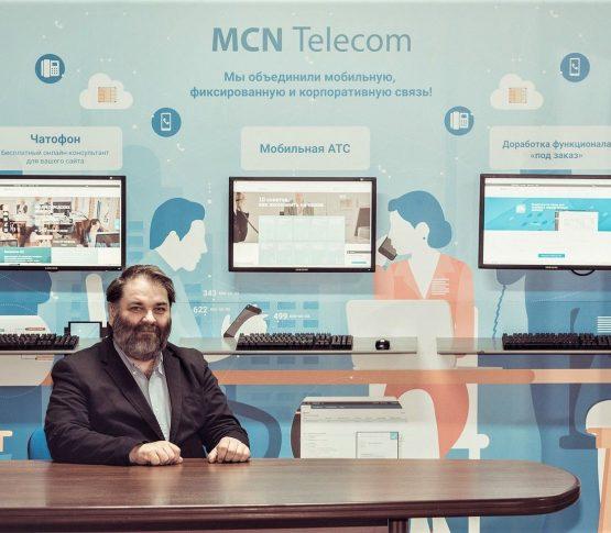 MVNO как новый рынок для операторов связи