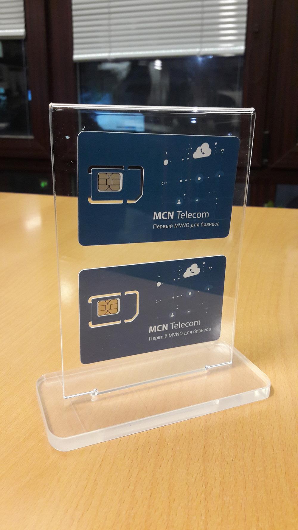 SIM-карта MCN Telecom