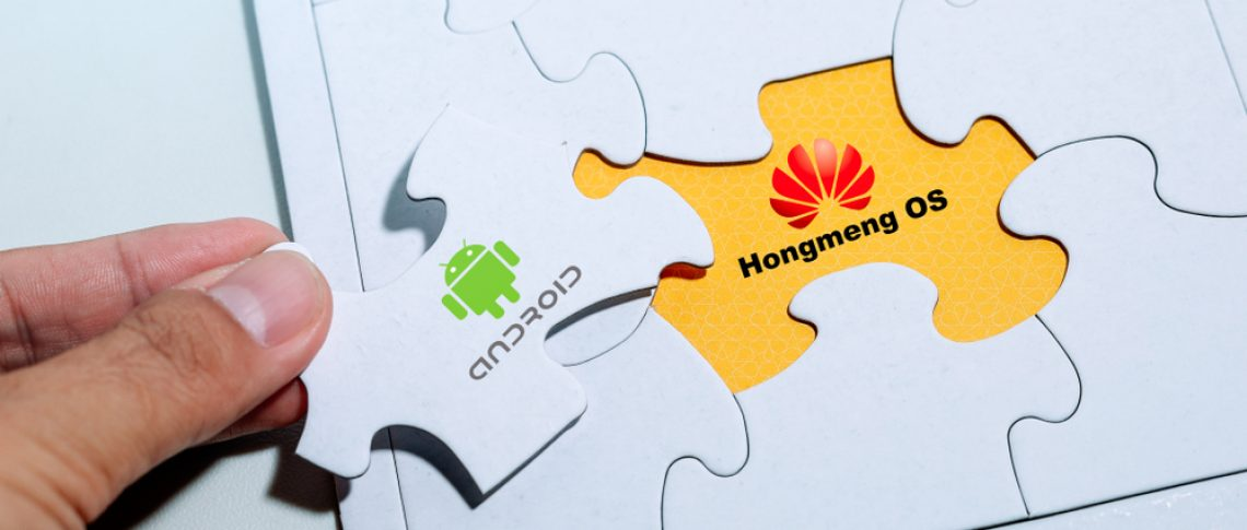 Huawei обойдется без российской Авроры