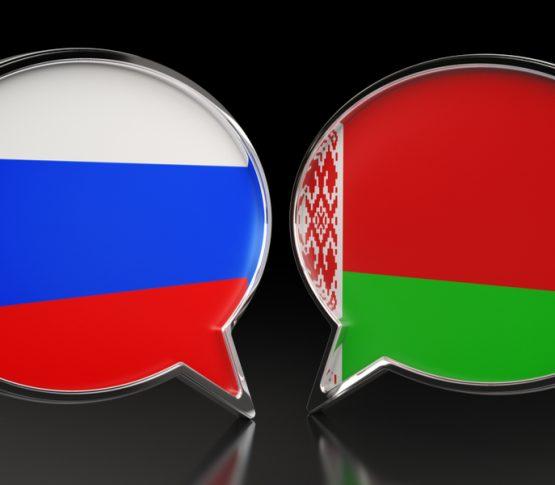 Работа над российско-белорусским планом роуминга была прекращена