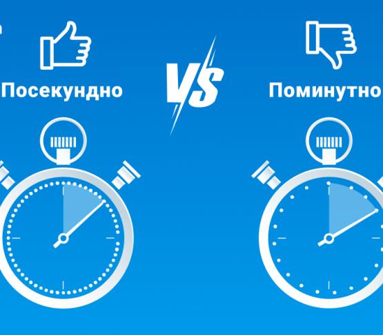 Fix Price — когда каждая секунда на счету